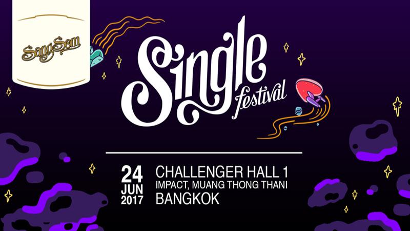 Single-Festival-