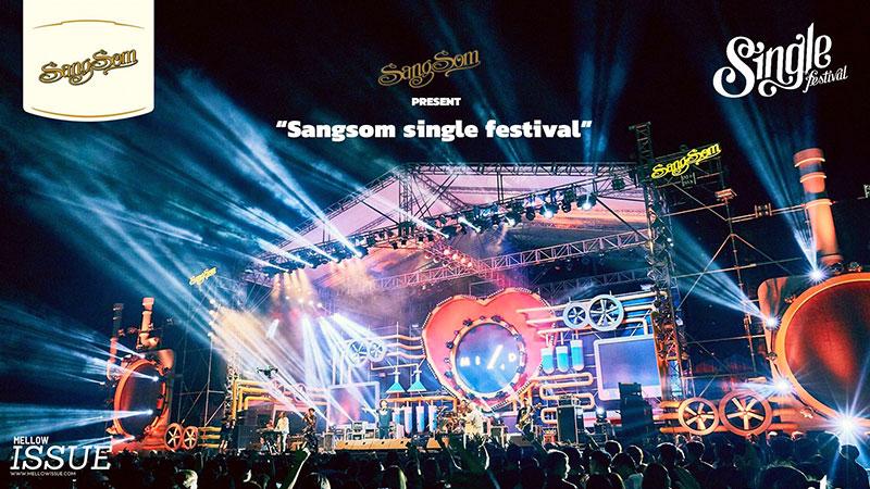 Single-Festival