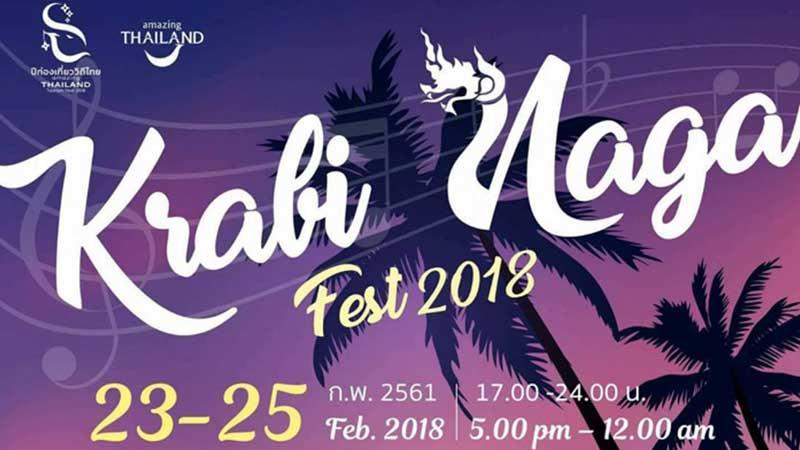 Krabi-Naga-Fest-2018