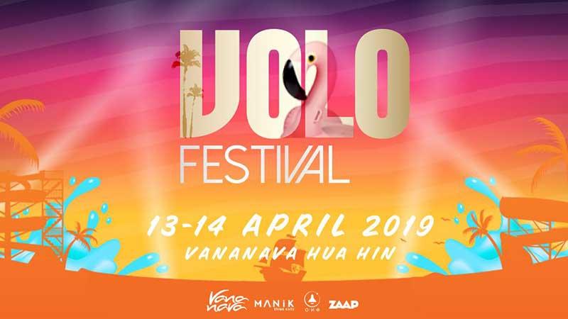 Volo-Festival-2019-