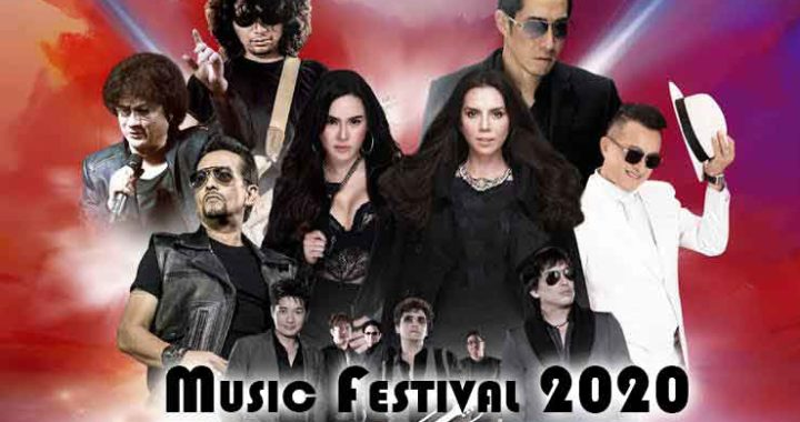 Music-Festival-2020-news-site