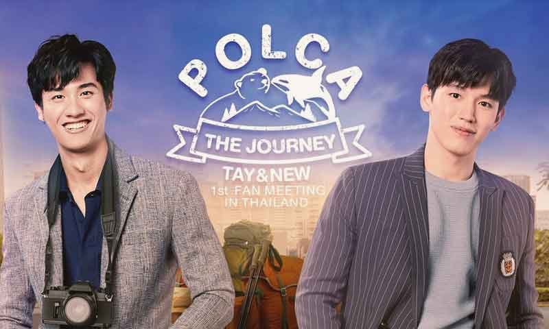 Polca-The-Journey-Tay-&-New-1st-Fan-Meeting-in-Thailand-Concert-news-site