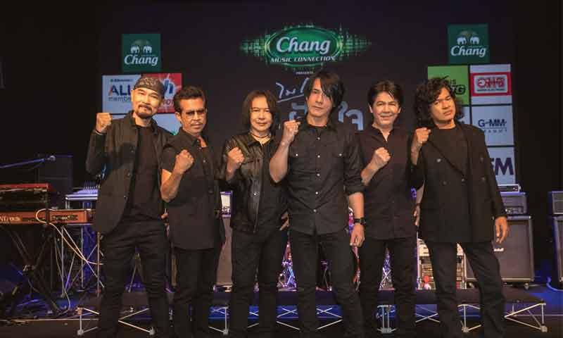 news-Micro-Concert-Jamnaijai-site